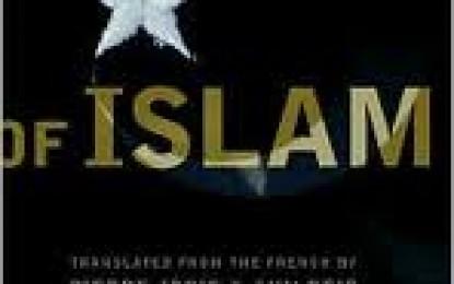 Mendiagnosa Penyakit Islam