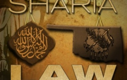 """Refreshing"" Hukum Islam yang Dialogis"