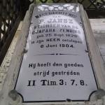 Makam Pieter Jansz di Kauyuapu-Kudus (Sumber: http://www.panoramio.com/photo/52199046)