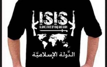 Khawatir Terjadi Ikrar ISIS, Pembesuk Napi Teroris Dijaga Ketat