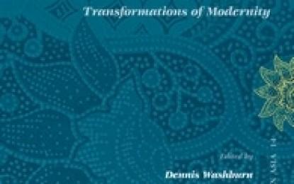 Konversi dan Transformasi Modernitas