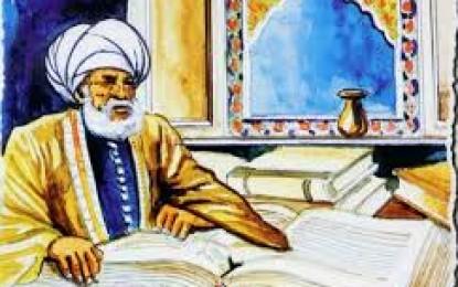 Edisi II: Konteks Sosio-Historis Kitab Fashl al-Maqâl