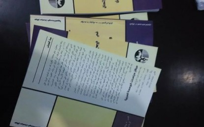 Edisi IX: Al-Ghazali Tak Mengkafirkan Filsuf