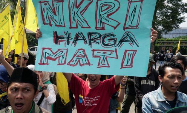 Ancaman Ormas Anti Pancasila dalam Persatuan dan Kesatuan NKRI